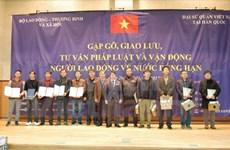 Embajada de Vietnam impulsa protección de derechos de trabajadores en Sudcorea