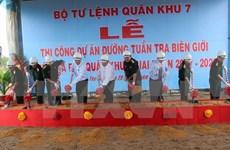 Inician tercer fase de construcción de ruta de patrullaje fronterizo Vietnam- Camboya