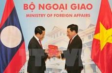 Efectúan consulta a nivel ministerial entre Vietnam y Laos