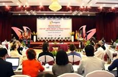 Estudiantes regionales impulsan acciones por una comunidad ASEAN próspera