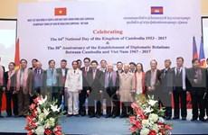 Conmemoran en Vietnam Día nacional de Camboya