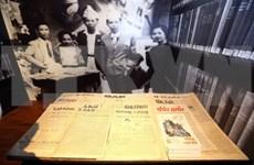 Alemania ayuda a Vietnam en preservación de objetos históricos de papel