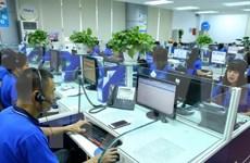 Vietnam y Sudcorea intensifican intercambio de experiencias en formación de recursos humanos