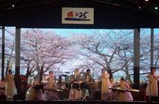 Día sudcoreano en Quang Nam: ocasión para fomentar compresión mutua