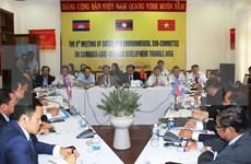 Celebran reuniones de subcomités del Triángulo de Desarrollo Camboya-Laos-Vietnam