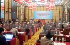 Expertos internacionales analizan en Vietnam riesgos ambientales y salud humana