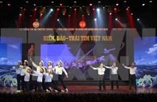 Numerosas actividades en Vietnam en saludo a la fundación de su Ejército Popular