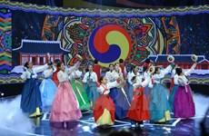 Intercambio cultural marca aniversario de relaciones Vietnam- Sudcorea
