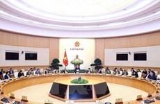 Gobierno vietnamita efectúa última reunión ordinaria en 2017