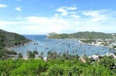 Vietnam por elevar eficiencia de información y localización para impulsar economía marítima