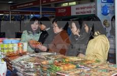 Celebran Feria – Festival de compras de Primavera en provincia vietnamita
