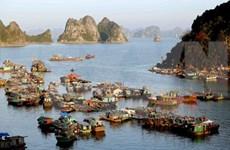 Quang Ninh prevé acoger a 12 millones de visitantes en 2018