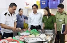 Ciudad Ho Chi Minh establece grupos de inspección de inocuidad alimentaria