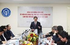 Vietnam busca aumentar cobertura de seguro social en la población