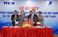 Agencia Vietnamita de Noticias y Grupo de Correos y Telecomunicaciones fomentan cooperación en labor informativa