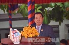 Camboya conmemora victoria sobre el régimen genocida de Pol Pot