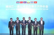 Vietnam participa activamente en cooperación Mekong-Lancang