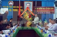 Felicitan a secta budista Hoa Hao por aniversario 98 del natalicio del fundador