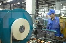 Ciudad vietnamita planea atraer más inversiones japonesas en 2018