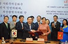 Ciudad Ho Chi Minh y Busan (Sudcorea) fomentan amistad y cooperación