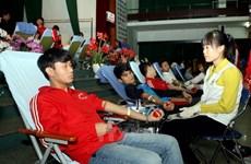 """Voluntarios vietnamitas se suman al movimiento de donación de sangre """"Domingo Rojo 2018"""""""
