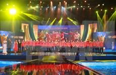 Celebran en Hanoi Gala de Copa de Victoria 2017
