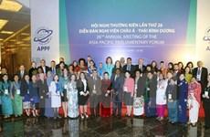 Parlamentarias de APPF debaten sobre igualdad de género