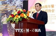 Consolidan relaciones diplomáticas Vietnam – China