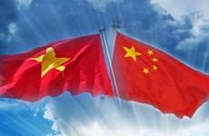 Celebran en Guangzhou aniversario de relaciones diplomáticas Vietnam - China