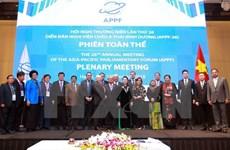 Emiten comunicado conjunto de XXVI Reunión del Foro Parlamentario Asia-Pacífico