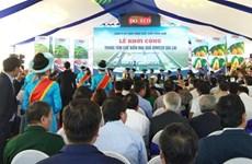 Emprenden construcción de mayor centro de procesamiento de frutas de Vietnam