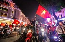 Millones de vietnamitas explotan de alegría tras dramática victoria de equipo nacional de fútbol