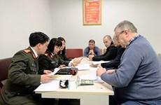 Vietnam entrega individuo buscado a Bulgaria