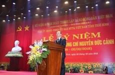 Conmemoran natalicio de exdirigente del Partido Comunista de Vietnam