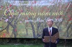 Comunidad vietnamita en Argentina celebra Fiesta del Nuevo Año Lunar