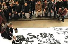 Exhiben en Hanoi obras caligráficas