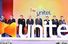 Premieres de Vietnam y Laos visitan empresa mixta de Viettel