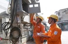 Producción eléctrica de EVN crece 12 por ciento en enero