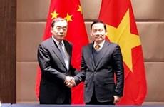 Celebran encuentro anual Vietnam-China sobre cooperación binacional