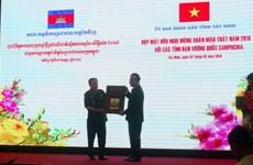 Localidades de Vietnam y Camboya fomentan cooperación en diversos sectores