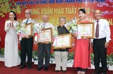 Impulsan diplomacia popular para el desarrollo de Ciudad Ho Chi Minh