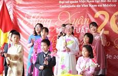 Vietnamitas en México celebran Año Nuevo Lunar