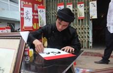 Calígrafos jóvenes llevan su trabajo a las calles