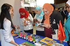 Cultura vietnamita atrae a amigos internacionales en Egipto