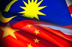 El comercio entre Malasia y China crece un 20,6 por ciento en 2017