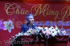 Vietnamitas en provincia laosiana se reúnen por Año Nuevo Lunar