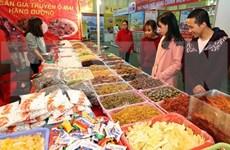 Mercado minorista vietnamita se convierte en motor de la economía nacional