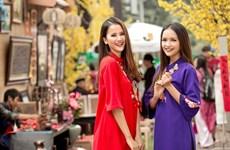 Vietnam celebrará numerosas actividades por el Día Internacional de la Mujer