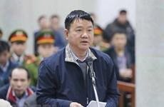 Veinte abogados para defender a acusados en juicio sobre caso de OceanBank