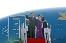 Bangladesh ofrece solemne recepción al presidente de Vietnam